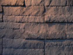 سنگ شومینه