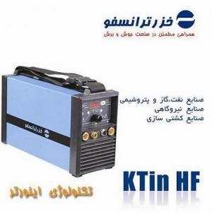 دستگاه جوشكاري اينورتر تيگ مدل KTin HF