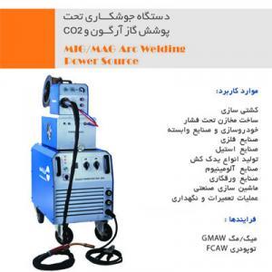 دستگاه جوش ميگ مگ SL
