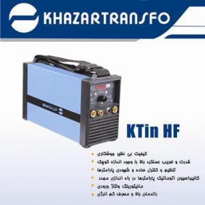 اينورتر جوشكاري تيگ و الكترود  KTin HF