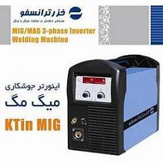 اینورتر KTIN 320 MIG