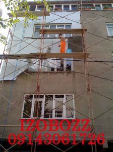 ضد رطوبت ساختمان