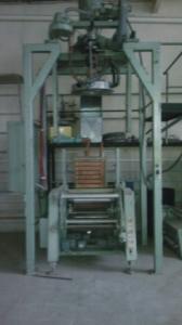 دستگاه تولید سلفون