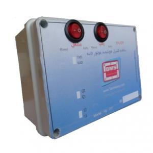 کنترل هوشمند موتورخانه های گرمایشی