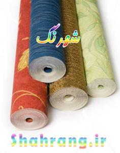 کاغذ دیواری ایرانی – کاغذ دیواری خارجی