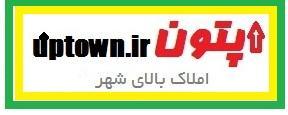 بانک اطلاعات املاک شمال و غرب تهران (رایگان)