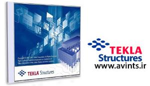 Tekla Structures Multiuser server 2.3