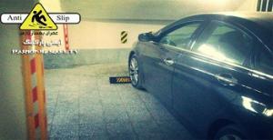 محافظ ستون|ضربه گیر ستون|کرنر گارد پارکینگ