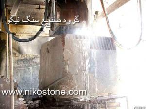 سنگهای ساختمانی