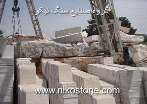 انواع سنگهای ساختمانی مرمریت- تراورتن- گرانیت
