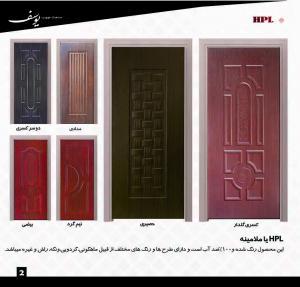 فروش ویژه دریهای تمام چوب - hdfلنگه ای48000تومان