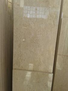 سنگ مرمريت آباده (كارخانه)