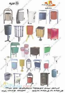 انواع سطل زباله های فایبرگلاس زرین کارصفاهان