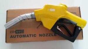تامین کننده انواع لوازم وتجهيزات پمپ بنزین و جایگاه سوخت