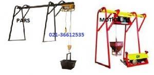 بالابر - بالابر ساختمانی - بالابر حمل مصالح - بالابر سه فاز
