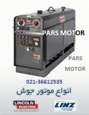 دیزل ژنراتور-ژنراتور-موتور برق-موتور جوش-دیزل جوش