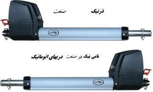 جک کنترلی درب پارکینگ در تبریز