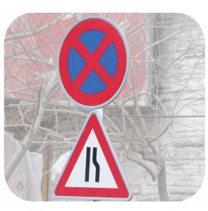 تجهيزات ترافيكي ، علائم راهنمايي رانندگي ، چراغ هاي راهنمايي