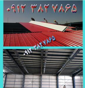 اجرای نصب ساندویچ پانل,نصب کانکس,نصب ساختمان پیش ساخته,پوشش