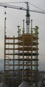 استخدام سازه فلز