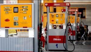 جایگاه سوخت بنزین درجه یک  فروشی مرکز شهر تهران