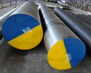 توزیع فولادگرمکار2344 - سردکار2379 و سمانتاسیون