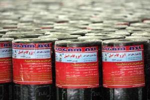 فروش عمده قیر وایزوگام در شرکت عایق کاران نوین پوشش