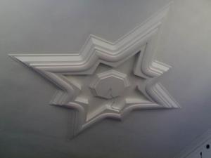 تزئینات ساختمانی یزدان(کمترین قیمت،سریعترین زمان)