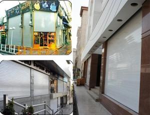 مرکز فروش مستقیم کرکره برقی با تیغه اکرول