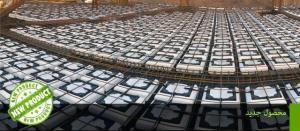 سیستم سقف بتنی مجوف با یوبوت بتن - طراحی و فروش قالبهای یوبوت