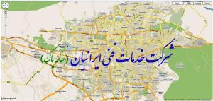 شرکت تخلیه چاه و لوله بازکنی ایرانیان(خانه پاک)