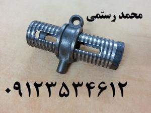 تولید کننده پیچ و مهره چدنی جک سقفی -رزوه جک