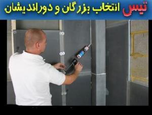 خمیر درزگیر اکریلیک TISS.JA 920