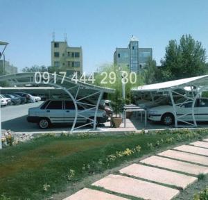 ساخت سایبان خودرو گروهی(مسکونی و اداری) در شیراز