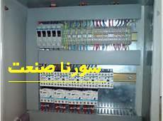 خدمات برق سورنا صنعت بیستون