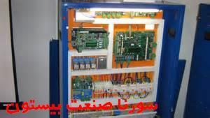 مهندسی اتوماسیون کارخانه سورنا صنعت بیستون