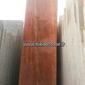 حراج سنگ ساختمانی