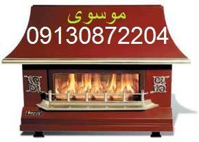 خدمات بخاری گازی و شومینه در اصفهان