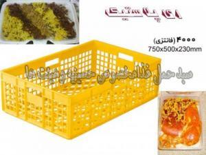 سبد حمل غذا مخصوص حسینیه وهیئت ها