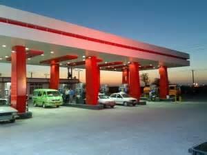 سرمایه گذاری در پمپ بنزین - فروش جایگاه سوخت شمال تهران