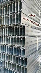 تولید کننده انواع سازه های غیر کناف F و L و U