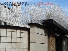 حفاظ نرده ای,حفاظ رو دیواری,حفاظ سر نیزه در تهران