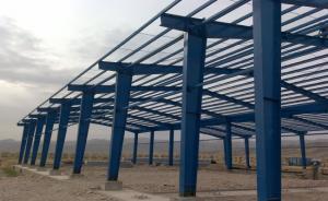 سوله سازی , سوله وسازه واسکلت فلزی ساخت ونصب
