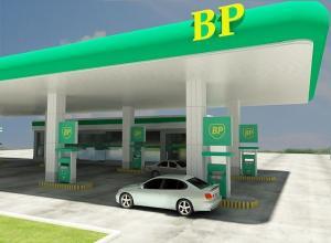 خرید و فروش تخصصی جایگاه پمپ بنزین و CNG و مجتمع خدمات رفاهی