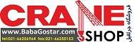 فروش ویژه انواع الکترو موتور و گیربکس دماگ