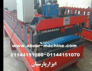 ساخت و فروش دستگاه حلب کرکره