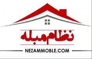 اجاره آپارتمان مبله تهران - اجاره سوییت مبله در تهران