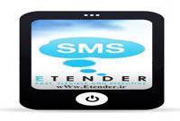 ارسال مناقصات جامع از طریق پیام کوتاه ماهانه 8 هزار تومان