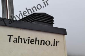 کلاهک پشت بام شومینه ای