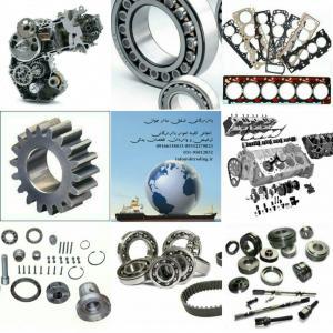 ترخیص واردات لوازم قطعات ماشین الات وتجهیزات ماشین های صنعتی